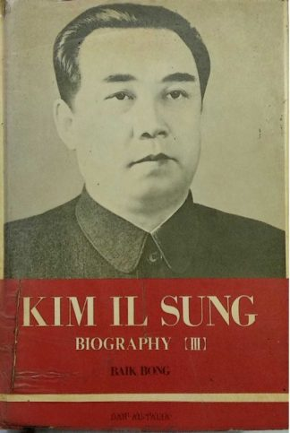 Kim Il Sung Biography (III) by Baik Bong