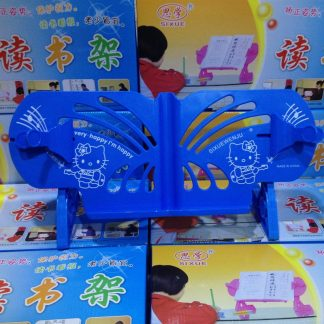 Children Book Stand