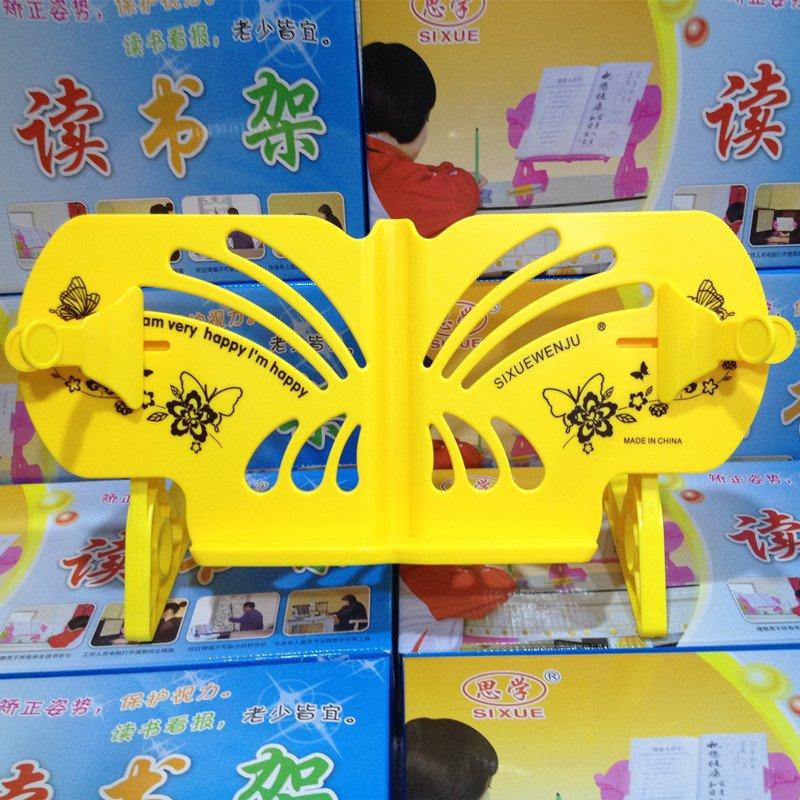 Children Book Stand – Yellow