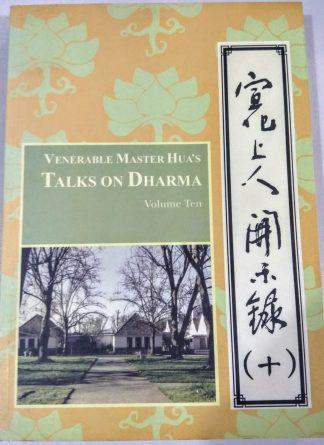 Venerable Master Hua's Talks on Dharma Vol 10 by Hsuan Hua