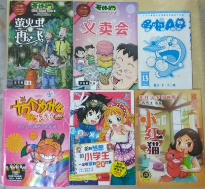 Mandarin Comic Book Set
