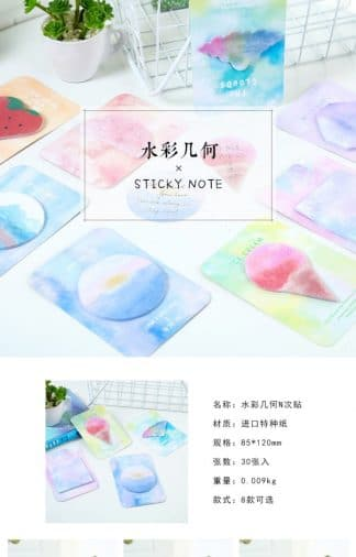 Watercolour Sticky Note