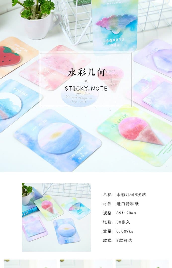 Watercolour Sticky Notes 1