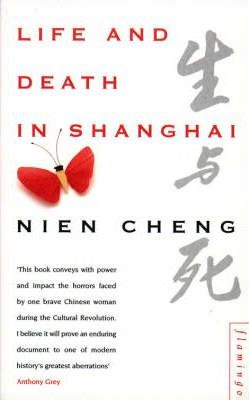 1068931 Life And Death In Shanghai books