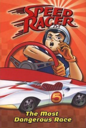 The Most Dangerous Race (Speed Racer #5) by Chase Wheeler