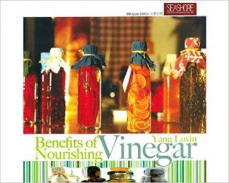 Benfits of Nourishing Vinegar (Bilingual) by Yang Luyin