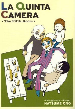 La Quinta Camera: The Fifth Room by Natsume Ono