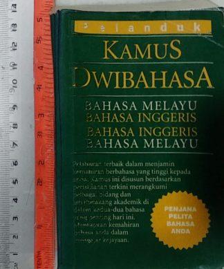 Kamus Dwibahasa by Pelanduk Publications