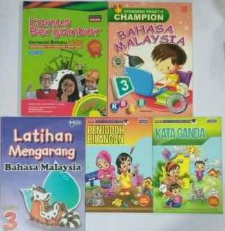 Malay Young Reader Bundle 1