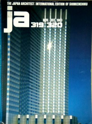 The Japan Architect Nov-Dec 1983
