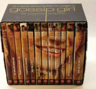 Gossip Girl: The Complete Collection by Cecily von Ziegesar