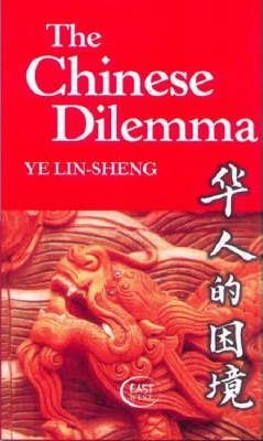 The Chinese Dilemma by Ye Lin-Sheng