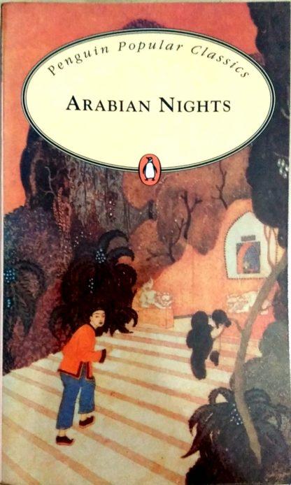 Arabian Nights by Sir Richard Francis Burton
