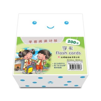 Mandarin Flash Cards
