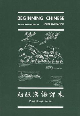 Beginning Chinese (1976) by John DeFrancis