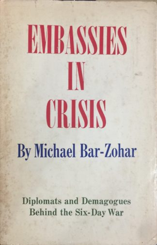Embassies in Crisis: Diplomats and Demagogues Behind the Six-Day War (1970) by Michael Bar-Zohar