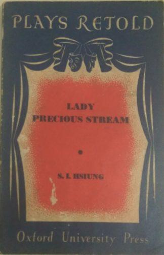 Lady Precious Stream (1958) by S. I. Hsiung