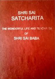 The Wonderful Life and Teachings of Shri Sai Baba by Govind Raghunath Dabholkar