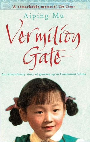 Vermilion Gate by Aiping Mu