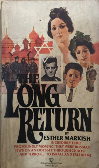 The Long Return (1978) by Esther Markish