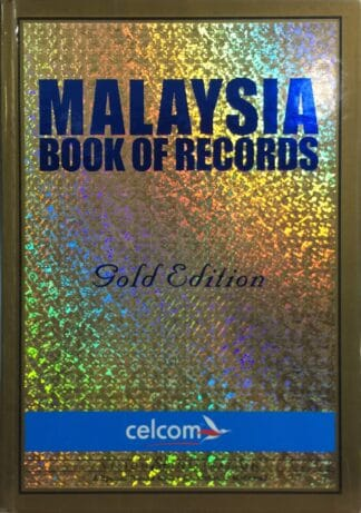 Malaysia Book of Records (Gold Edition)