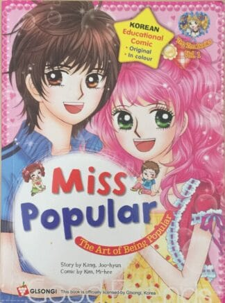 Miss Popular: The Art of Being Popular by Kang Joo-hyun