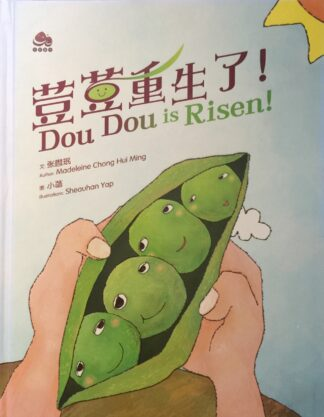 Dou Dou is Risen (Bilingual Book) by Madeleine Chong Hui Ming