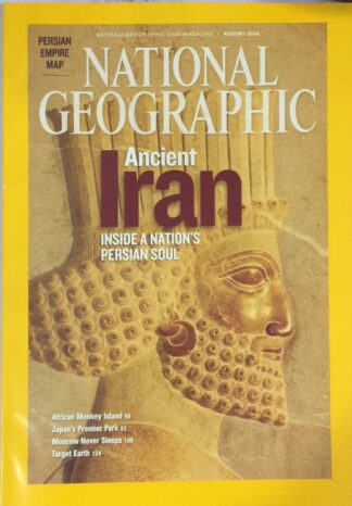 National Geographic August 2008