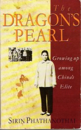 The Dragon's Pearl: Growing Up Among China's Elite by Sirin Phathanothai
