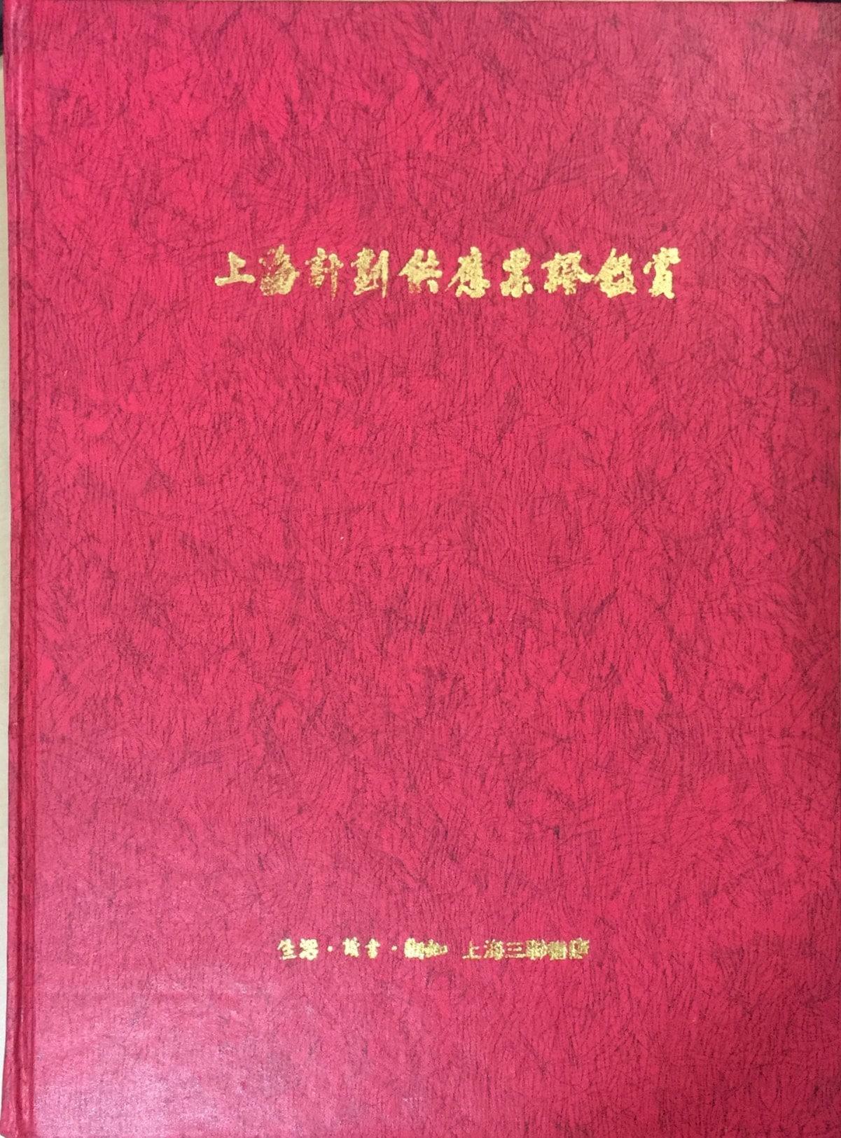 Document 19112020_15