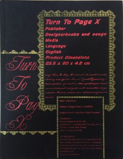 Turn To Page X by Adam Wong (Ed.)