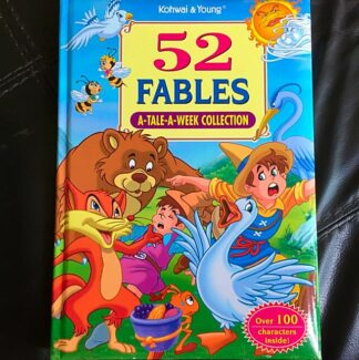 52 Fables: A Tale A Week Collection by Maxine Slater