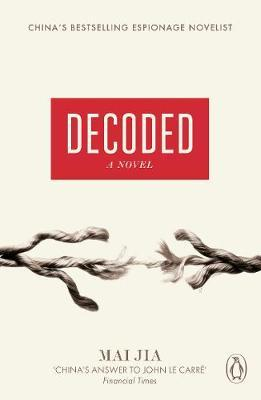 Decoded: A Novel by Mai Jia