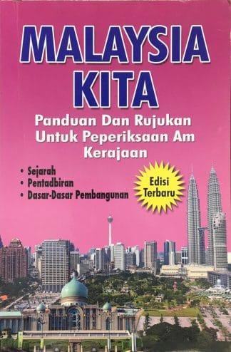 Malaysia Kita: Panduan Dan Rujukan Untuk Peperiksaan Am Kerajaan (Malay) by ILBS
