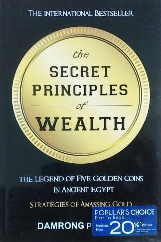 The Secret Principles of Wealth by Damrong Pinkoon