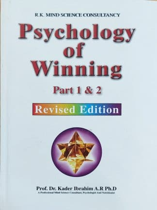 Psychology of Winning Part 1 & 2 (Revised Edition) by Kader Ibrahim