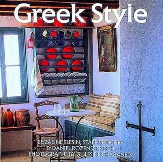 Greek Style by Suzanne Slesin