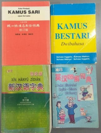 Dictionary Bundle 1
