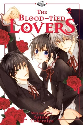 The Blood-Tied Lovers Vol. 2 by Satoru Takamiya