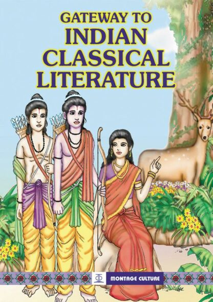 Gateway to Indian Classical Literature by Poornima Pillai, Jyotsna Bharti