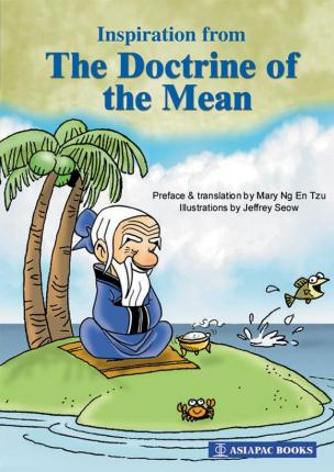 Inspiration from the Doctrine of the Mean by Jeffrey Seow, Mary Ng En Tzu