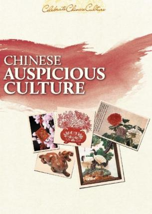 Chinese Auspicious Culture by Asiapac Editorial