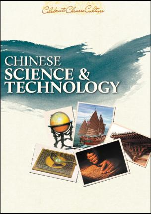 Chinese Science & Technology by Asiapac Editorial