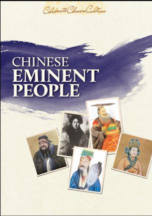 Chinese Eminent People by Asiapac Editorial