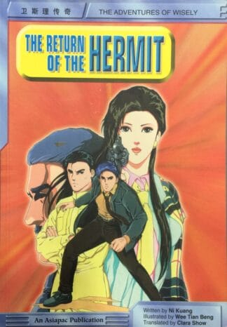 The Return of the Hermit (The Adventures of Wisely) by Ni Kuang, Wee Tian Beng