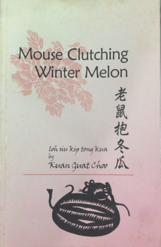 Mouse Clutching Winter Melon by Kuan Guat Choo