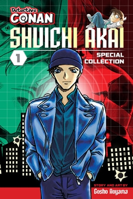 Detective Conan: Special Collection Vol. 2 by Gosho Aoyama